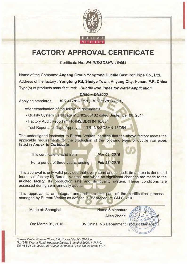 Dalian Wantong Industrial Equipment Co Ltd